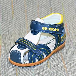 Дитячі сандалії хлопчик, Казка розміри: 18-21