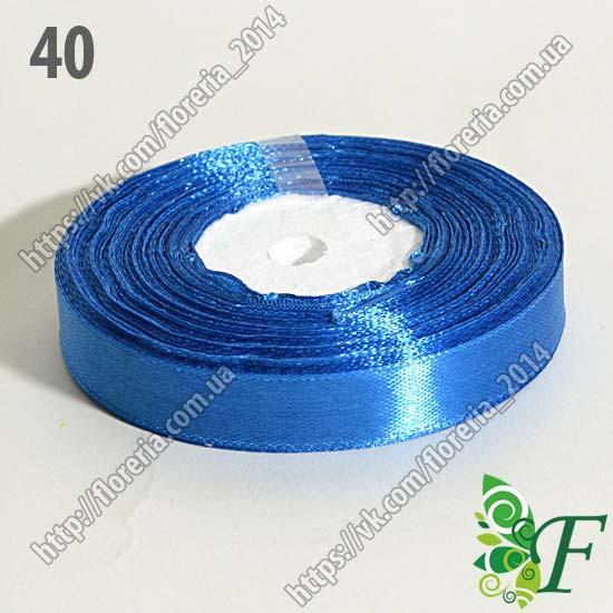 111-Атласная лента_33 м_12мм синий