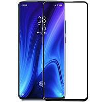Закаленное защитное 5D стекло ПОЛНАЯ ПРОКЛЕЙКА (на весь экран) для Xiaomi Redmi K20 (выбор цвета)