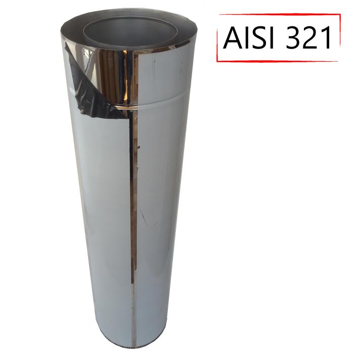 Труба-сэндвич дымоходная D-130/200 мм S-1 мм L-1 метр AISI 321 нержавейка/нержавейка - «Stalar»
