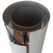 Труба-сэндвич дымоходная D-130/200 мм S-1 мм L-1 метр AISI 321 нержавейка/нержавейка - «Stalar», фото 3