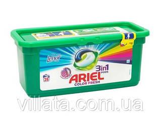 Капсулы для цветного белья Ariel Color Fresh Lenor 3 в 1