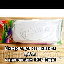 Стартовый пакет для содержания крысы/хомяка/дегу M, фото 3