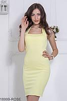 Элегантное приталенное платье-мини с бретелями за шею  Silvia