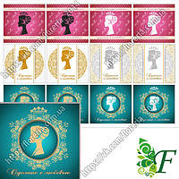 Бирка-открытка_4.5х5см_12 шт(лист)_Принцесса