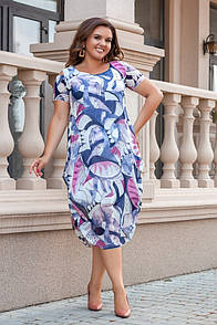 Красивое платье для Леди 50-56 р