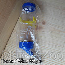 Стартовый пакет для содержания крысы/хомяка/дегу M, фото 2