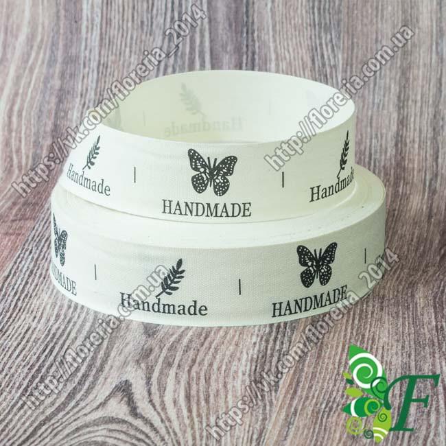 Лента Hand made Х/Б 2,5 см_Бабочки