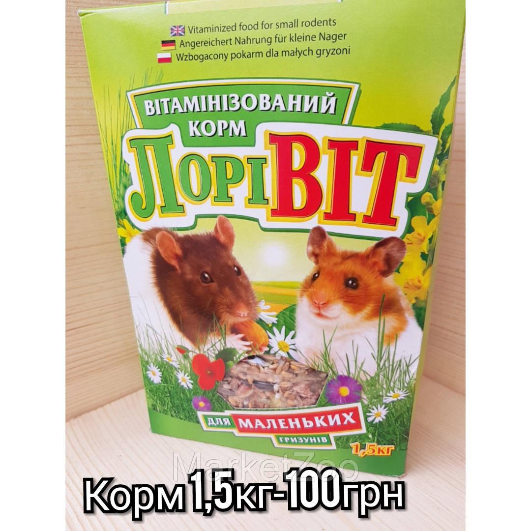 Стартовый пакет для содержания крысы/хомяка M, фото 1