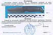 Нож охотничий нескладной для походно-полевых работ и ежедневного использования (EDC серия), фото 5