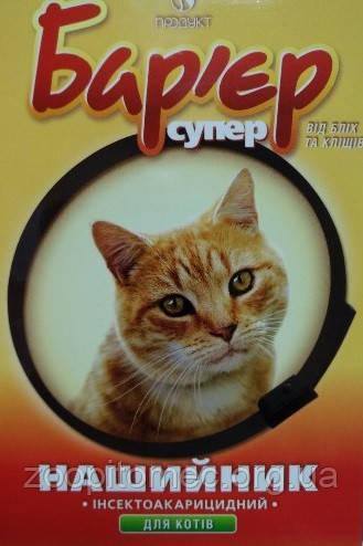 Ошейник от блох и клещей Продукт Барьер-супер для котов, 35 см