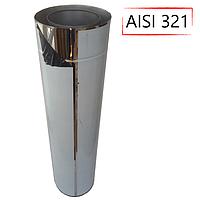 Труба-сэндвич дымоходная D-350/420 мм S-1 мм L-1 метр AISI 321 нержавейка/нержавейка - «Stalar»