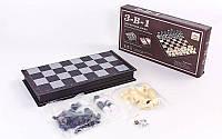 Настольная игра 3 в1 шахматы, нарды, шашки магнитные Zelart 9800 (47x47 см)