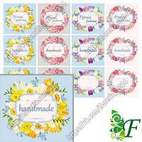 Бирка-открытка_4.5х5см_12 шт(лист)_Весенний букет