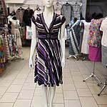 Платье трикотаж сонцеклеш марсала 44-50, фото 5