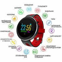 Фитнес-браслет Smart Watch Q8, фото 1