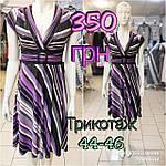 Платье трикотаж сонцеклеш марсала 44-50, фото 3