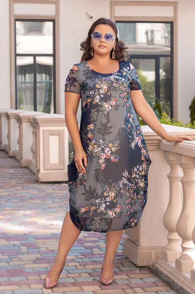 Платья женское шифоновое  размер 50-56 Лената