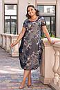 Платья женское шифоновое  размер 50-56 Лената, фото 2