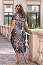 Платья женское шифоновое  размер 50-56 Лената, фото 3