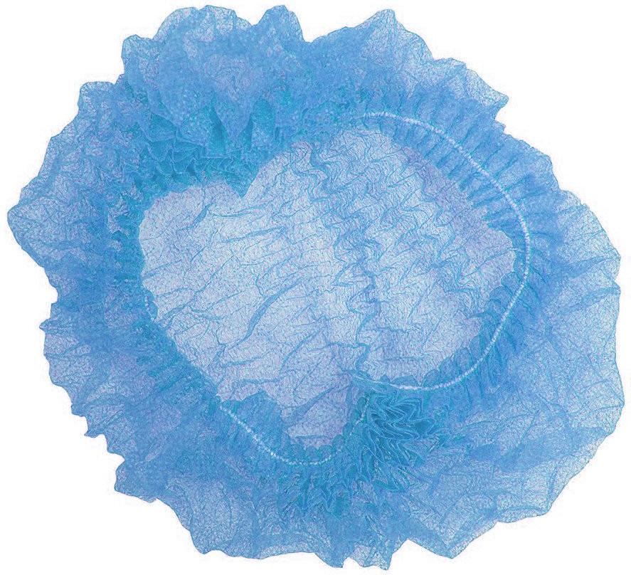 Шапочка-берет одноразовая на одной резинке Polix PRO&MED (100шт в упаковке) Спанбонд Синяя