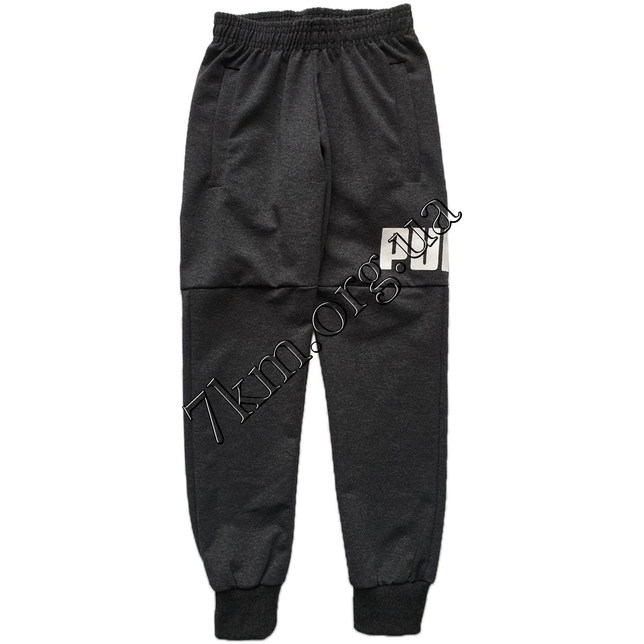 Спортивные штаны для мальчиков 4-8 лет Оптом 080705-2