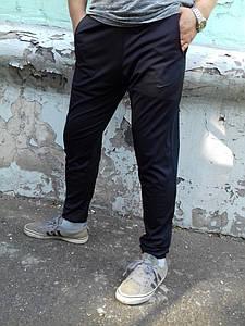 Штаны мужские спортивные Nike. Темно синие, черные.