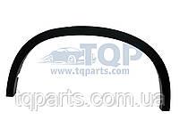 Накладка крила зад. лев., Розширювач крила 51777294371, BMW X5 E70 07-14 (БМВ X5)