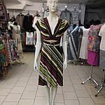Платье трикотаж сонцеклеш марсала 44-50, фото 2