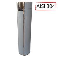 Труба-сэндвич дымоходная D-130/200 мм S-0,5 мм L-1 метр AISI 304 нержавейка/нержавейка - «Stalar»