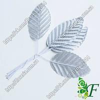 Лист розы серебряный на проволоке