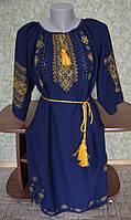 "Плаття ручна вишивка ""Золотий орнамент"""