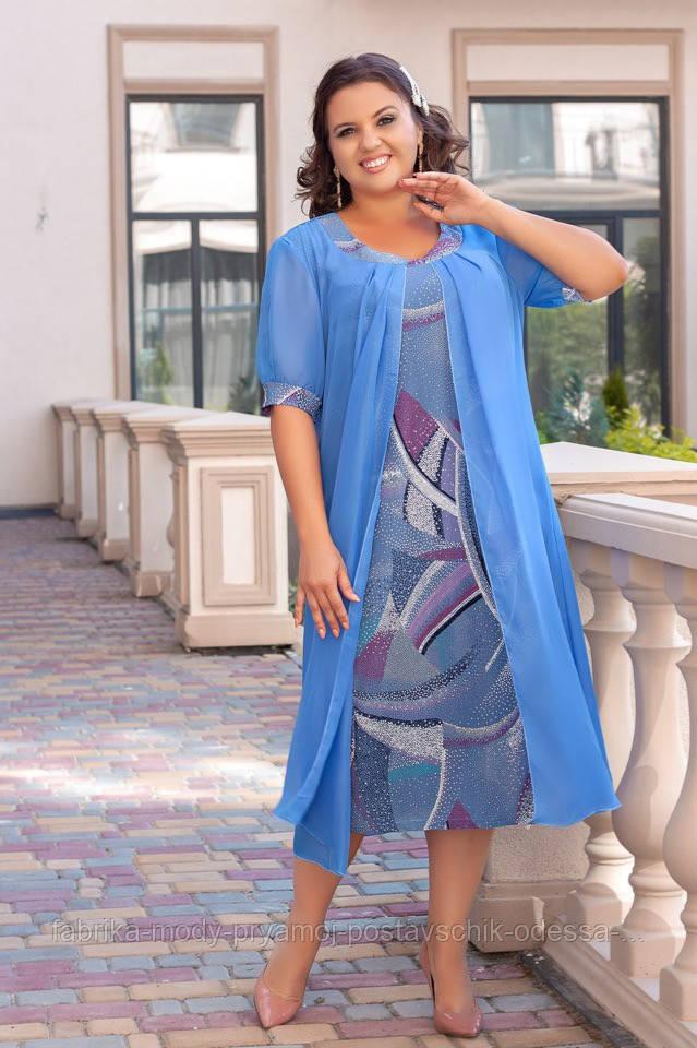 Платья женское масло-шифон 56-62 размер