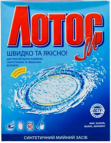 """Пральний порошок (ручне прання) """"Лотос - М"""" 350г, Вінн"""
