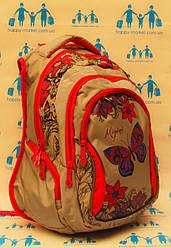 Ранец Рюкзак школьный ортопедический Gorangd butterfly 19-03-2