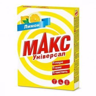 """Пральний порошок """"Макс лимон"""" 350г ручне прання"""