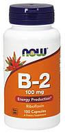 Витамин B-2 Рибофлавин 100 мг 100 капс Now Foods USA