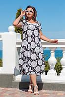 Платья женское 50-56 Виктория