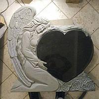 Ангел з серцем на пам'ятник