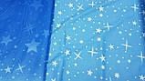 Постельное белье сатин Звездопад, фото 2