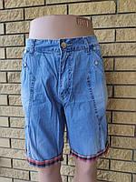 Бриджи мужские брендовые  джинсовые коттоновые большого размера  BIGOCC