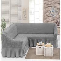 Чехол на угловой диван «Светло-серый» Турция 1.035грн