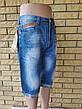 Бриджи мужские брендовые  джинсовые коттоновые  D.KING, фото 2