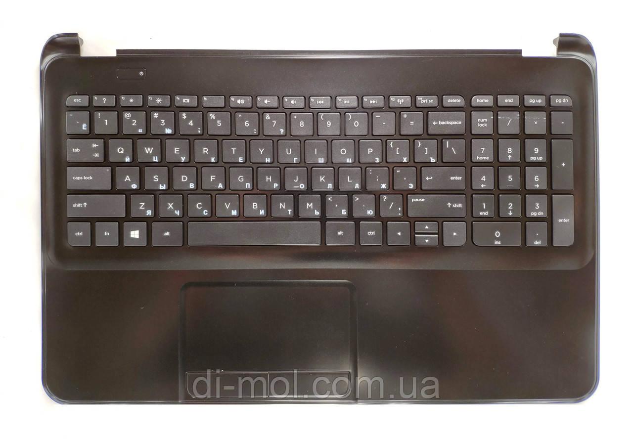 Оригінальна клавіатура для ноутбука HP Pavilion 15-D series, ru, black, передня панель