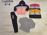 Трикотажные костюмы для девочек, Seagull, 8-16 рр