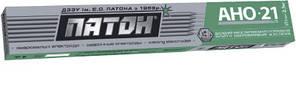 Електрод АНО-21 ELITE 3.0мм 1кг Патон