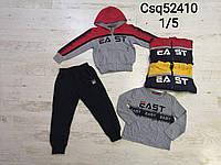 Спортивный костюм для мальчиков тройка Mr. David 1-5 лет