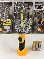 Фонарик на магните Handy Brite Light, фото 2