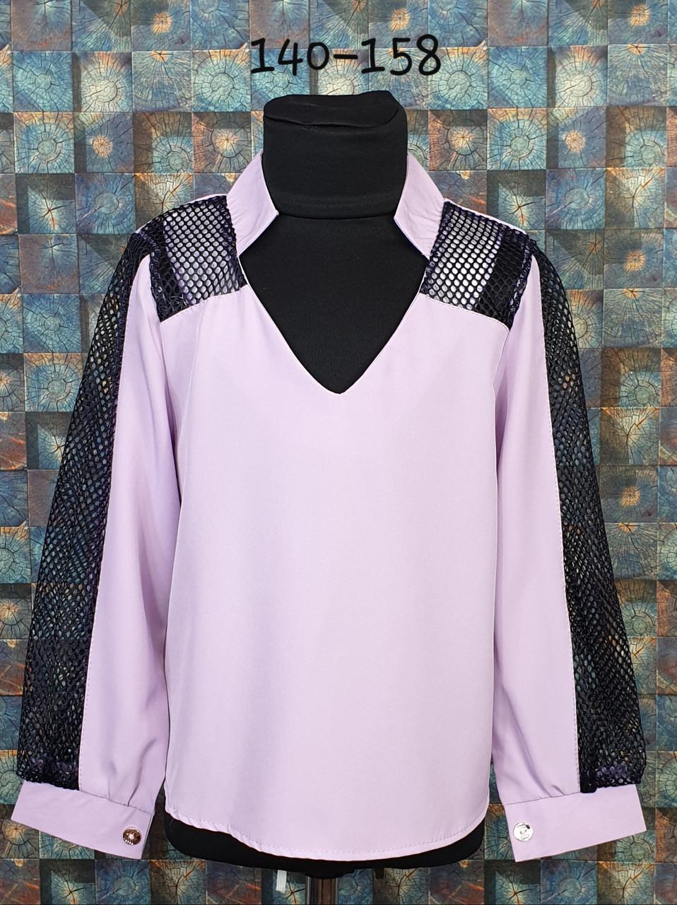 Блузка подросток со вставкой сетки  140-158 фиалковый +черный