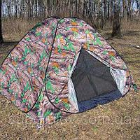 Палатка кемпингорвая 2-х местная, с антимоскитной сеткой, влагостойкая, комфортабельная